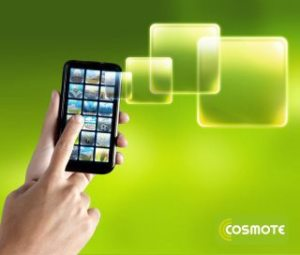Cosmote1