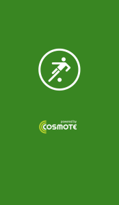 Onefootball powered by COSMOTE
